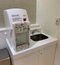 NTTインターコミュニケーション・センター [ICC](5F)の授乳室・オムツ替え台情報