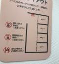ららぽーと沼津3階の授乳室・オムツ替え台情報
