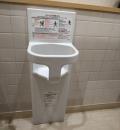 イオン入間店(1F 男性トイレ)のオムツ替え台情報