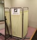 品川プリンスホテル メインタワー(3F 女性更衣室)の授乳室・オムツ替え台情報