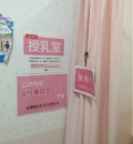 浅草ROX(5階)の授乳室・オムツ替え台情報