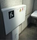 多機能トイレ(1F)のオムツ替え台情報