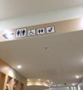 セブンパークアリオ柏(3階 赤ちゃん休憩室)の授乳室・オムツ替え台情報