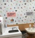 にしてつストア レガネット福津(1F)の授乳室・オムツ替え台情報