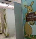 ラスカ小田原(4階 U-me Baby Room)の授乳室・オムツ替え台情報