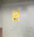 ヨドバシカメラ マルチメディア北館(3F)のオムツ替え台情報