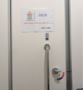 Odakyu OX 相武台店(3F)の授乳室・オムツ替え台情報