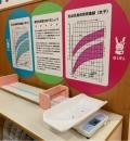 イオンモール久御山(2F)の授乳室・オムツ替え台情報