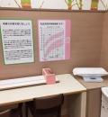 イオン東久留米店(3F)