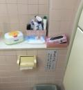 久宝堂 本店(2F)の授乳室・オムツ替え台情報