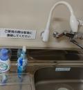 熊本駅(1F 新幹線改札内)の授乳室・オムツ替え台情報