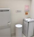名古屋三越 栄店(7階)の授乳室・オムツ替え台情報