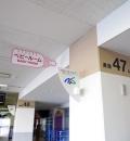 ナゴヤドーム(2階 センター側)の授乳室・オムツ替え台情報