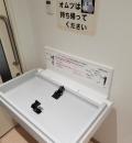 喜多方市役所(1F)の授乳室・オムツ替え台情報