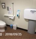 ローソン 大仙角間川町店(1F)のオムツ替え台情報