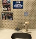 イオンスタイル笹丘(1F)の授乳室・オムツ替え台情報