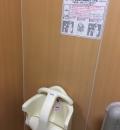 秦野市 堀川公民館(1F)のオムツ替え台情報