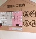 赤ちゃん本舗 福山イトーヨーカドー店(2F)の授乳室・オムツ替え台情報