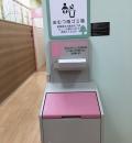 イオンモール天童(2F フードコート内)の授乳室・オムツ替え台情報