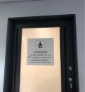 中部国際空港セントレア(2階)の授乳室・オムツ替え台情報