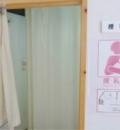 高知県立のいち動物公園の授乳室・オムツ替え台情報