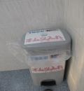 ヤマダ電機 テックランド大館店(1F)のオムツ替え台情報