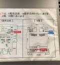 鹿児島県庁(1F)の授乳室・オムツ替え台情報