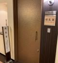 ウエスティンナゴヤキャッスル(4F)の授乳室・オムツ替え台情報