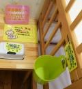 オートバックス藤沢柄沢店(2F)の授乳室・オムツ替え台情報