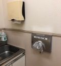 ベルク 東鷲宮店(1F)の授乳室・オムツ替え台情報