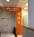 イトーヨーカドー 五所川原店(1F)の授乳室・オムツ替え台情報