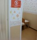 MrMax 取手店(ミスターマックス)の授乳室・オムツ替え台情報