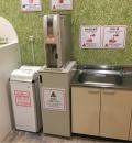 イオンモール茨木(専門店側 3F)の授乳室・オムツ替え台情報