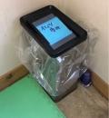 江戸崎農業公園 ポティロンの森(村エリア)の授乳室・オムツ替え台情報