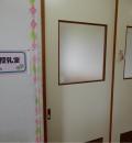 まきばのホールの授乳室・オムツ替え台情報