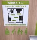 ジョーシン 米沢店(1F)の授乳室・オムツ替え台情報