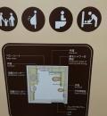 イオンタウン守谷(1F 多目的トイレ)のオムツ替え台情報