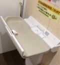 クリエイトSD 金沢柴町店(1F)の授乳室・オムツ替え台情報