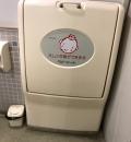 延岡市立図書館(1F)のオムツ替え台情報