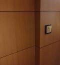 丸ノ内ホテル(7階 トイレ内(女性用・多目的))の授乳室・オムツ替え台情報