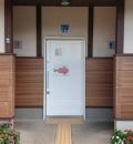 JR児玉駅前 市民トイレ(1F)のオムツ替え台情報