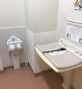 静岡市中央体育館(1F)のオムツ替え台情報