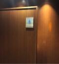シェフミッキー・エンパイアグリル(1F)のオムツ替え台情報