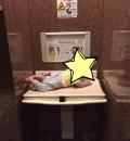 ガスト 三島梅名店(1F)のオムツ替え台情報