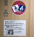 DICビル ロビー(1F)の授乳室・オムツ替え台情報