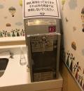 イオン倉敷2F 赤ちゃんルーム(2F)の授乳室・オムツ替え台情報