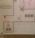 ルミネ横浜(5F だれでもトイレ)の授乳室・オムツ替え台情報