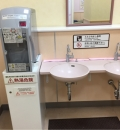 イトーヨーカドー アリオ北砂店(3階)の授乳室・オムツ替え台情報