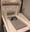 多目的トイレ(1F)のオムツ替え台情報