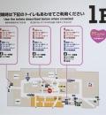 ららぽーと湘南平塚(1F ベビー休憩室 西側トイレ )の授乳室・オムツ替え台情報